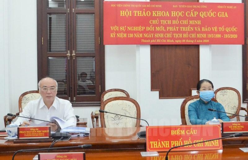 Phó Bí thư Thành ủy TPHCM Võ Thị Dung và Trưởng Ban Tuyên giáo Thành ủy TPHCM Phan Nguyễn Như Khuê tham dự tại điểm cầu TPHCM.
