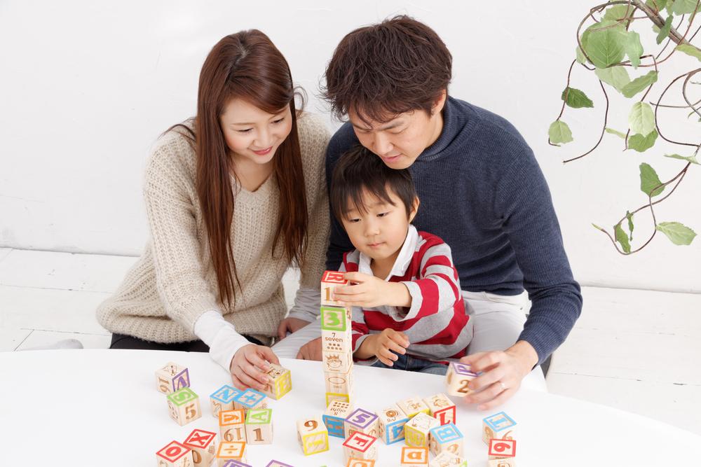 Ai chẳng muốn xây dựng gia đình, tận hưởng hạnh phúc, nhưng... Ảnh minh họa