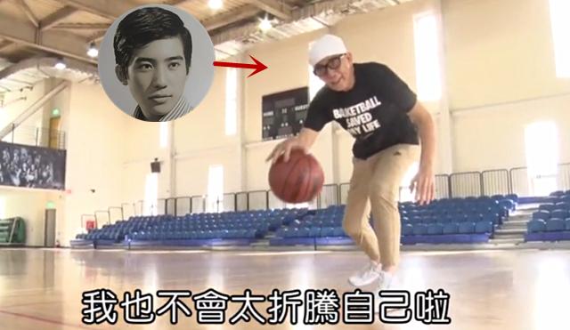 Ông có niềm đam mê đặc biệt với bóng rổ