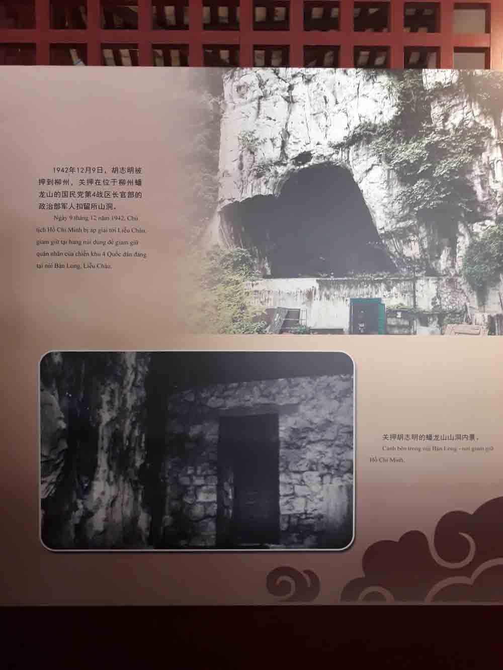 Hình ảnh cửa hang và nhà tù tại núi Bàn Long, nơi Bác Hồ bị chính quyền Tưởng Giới Thạch giam giữ.