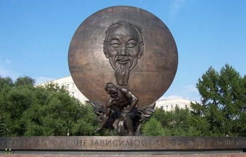 Tượng đài Chủ tịch Hồ Chí Minh tại thủ đô Moscow.