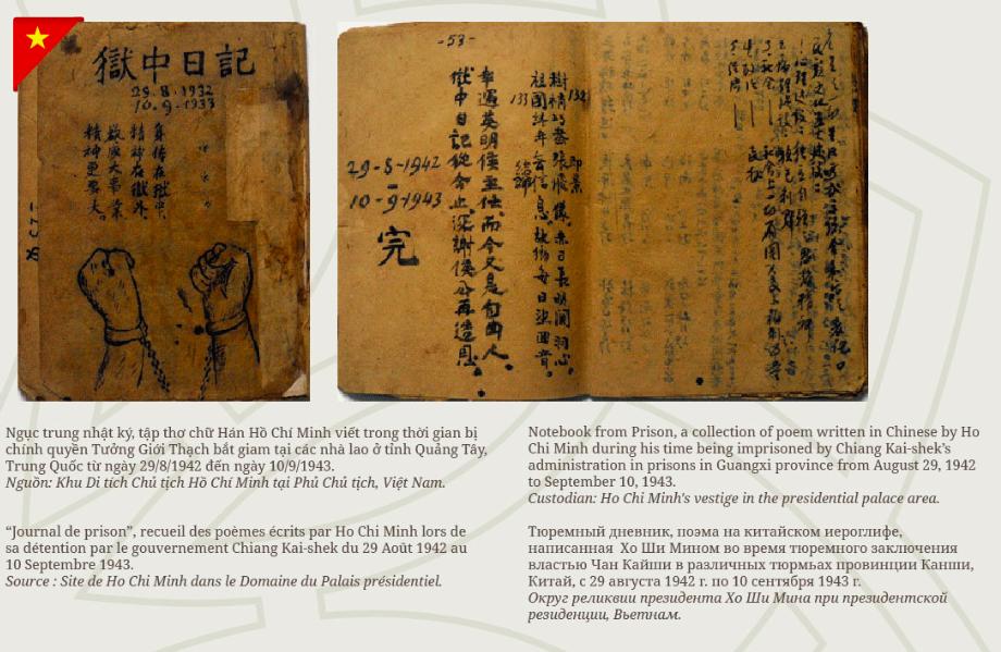 Một trong những tư liệu quý sẽ được trưng bày tại triển lãm. Trong ảnh là bút tích của Hồ Chủ tịch khi bị giam tại nhà lao ở tỉnh Quảng Tây, Trung Quốc.