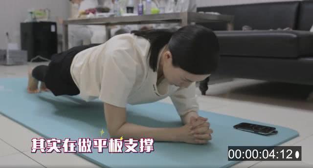 Chương Tử Di tập thể dục để lấy lại vóc dáng sau sinh