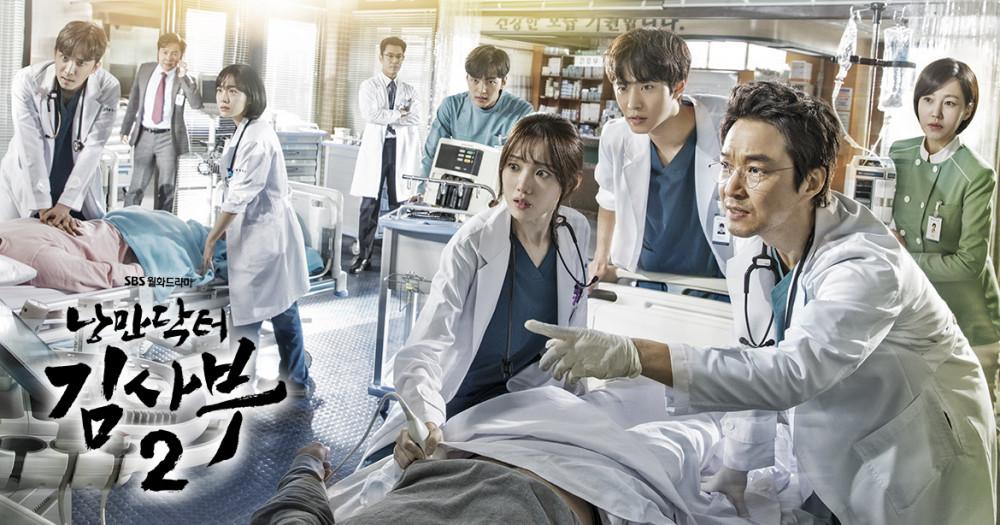 Phim đề tài y khoa tiếp tục chứng minh sức hút trên màn ảnh nhỏ.