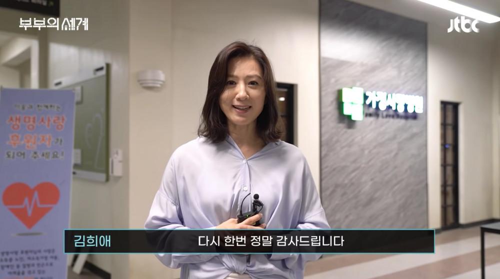 Kim Hee Ae cho biết cô đã dồn hết tâm sức để thể hiện trọn vẹn tâm lý phức tạp của Sun-woo.