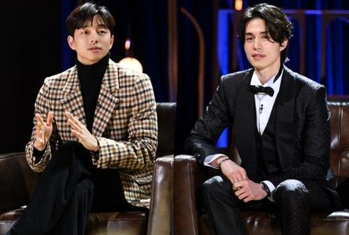 Sau Yêu tinh, Gong Yoo (bên trái) và Lee Dong Wook trở nên thân thiết