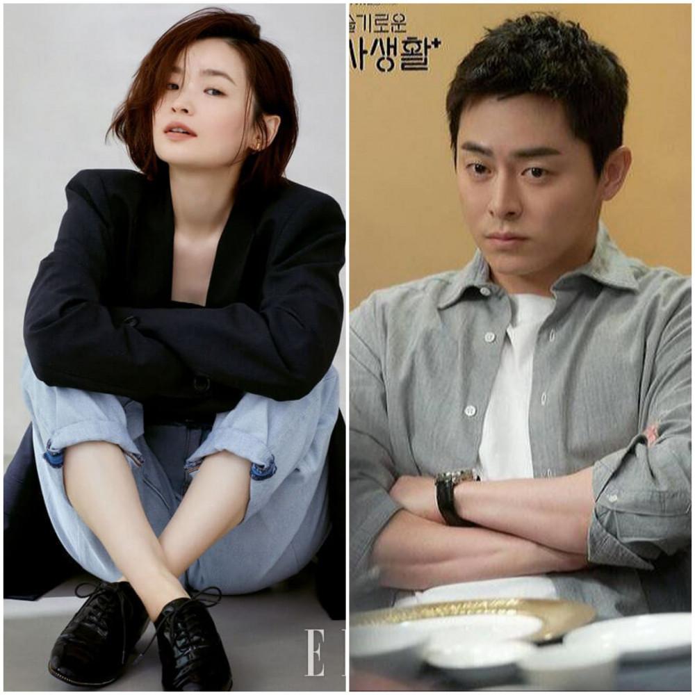 Jeon Mi Do ngạc nhiên khi được Jo Jung Suk tiến cử.