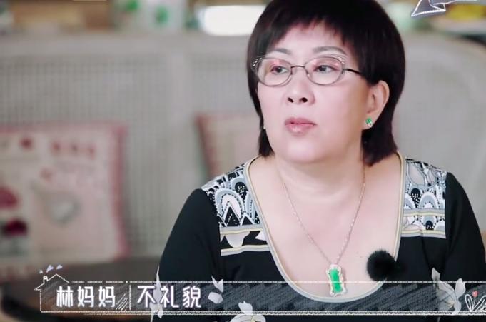 Mẹ Lâm Chí Dĩnh giỏi quán xuyến gia đình nhưng rất nghiêm khắc