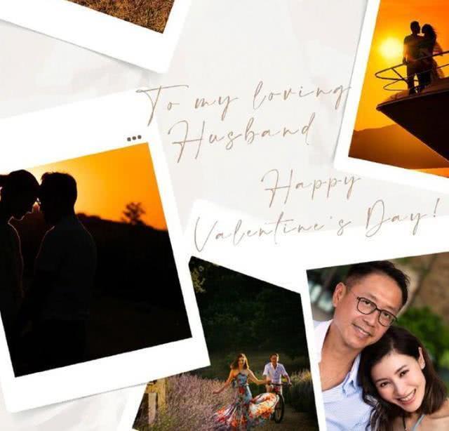 Những hình ảnh lãng mạn của vợ chồng Lý Gia Hân trong dịp lễ tình nhân năm nay
