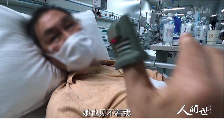 Một bệnh nhân mà gia đình đều bị mắc bệnh