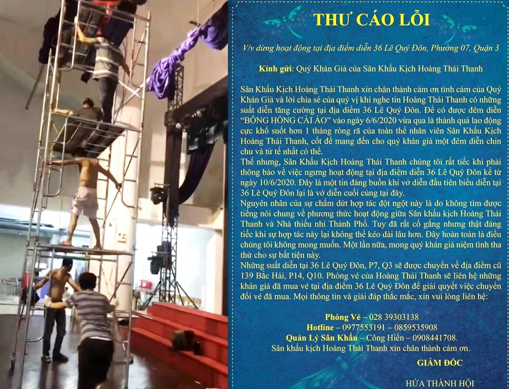 """Không ít người """"sốc"""" khi hay tin, suất diễn đầu tiên hôm 6/6 cũng là suất diễn cuối cùng của sân khấu Hoàng Thái Thanh tại Nhà Văn hóa Thiếu nhi thành phố"""