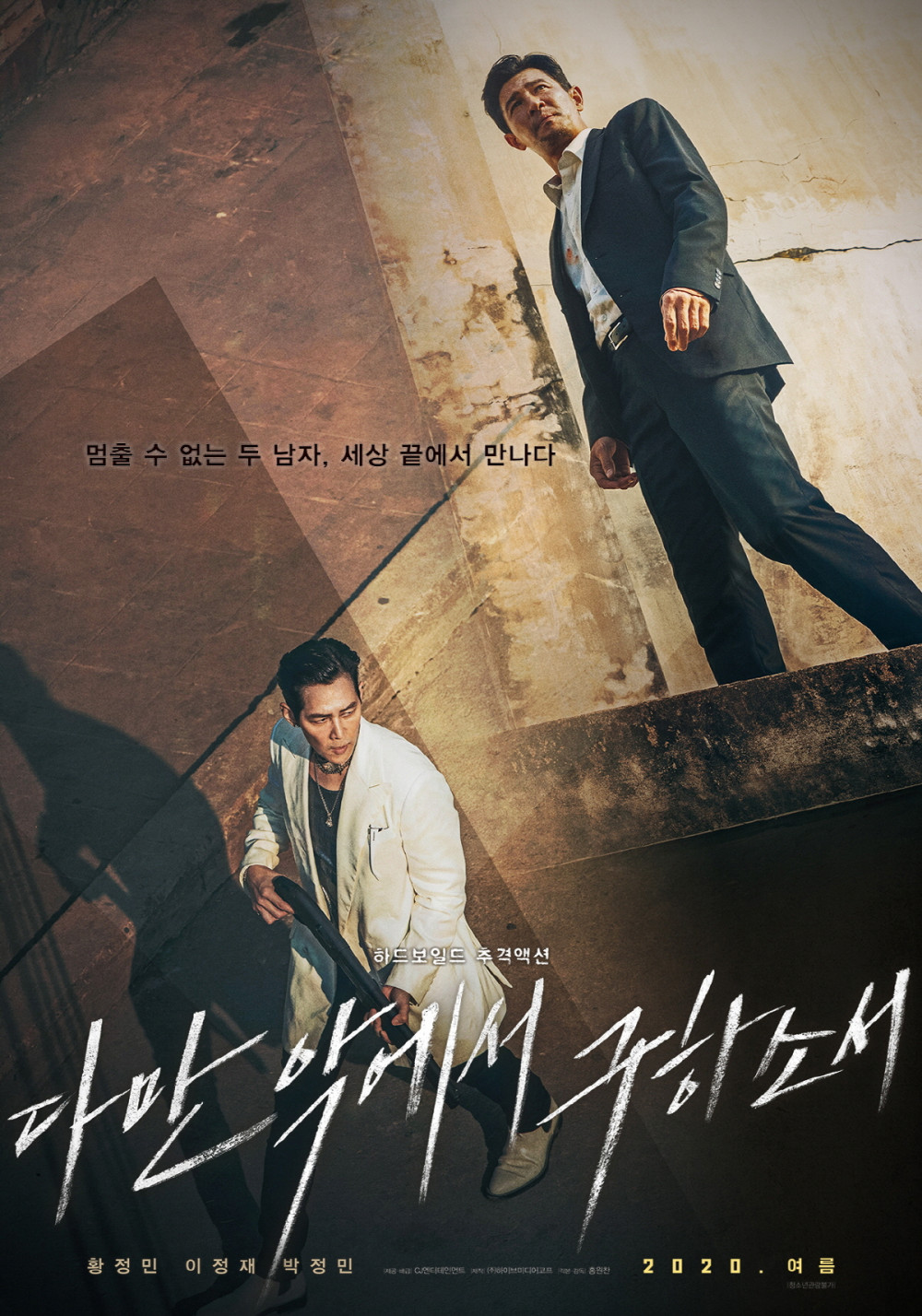 Lee Jung Jae và Hwang Jung Min tái hợp trong Evil.