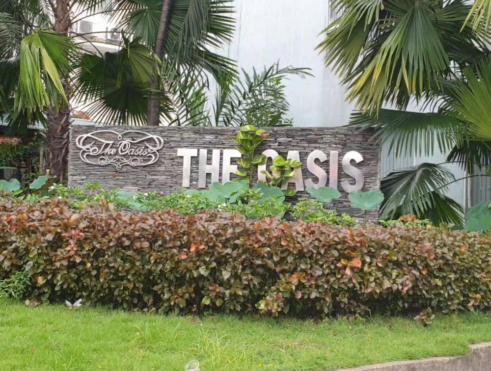 Làng chuyên gia The Oasis luôn có bảo vệ túc trực 24/7 nhưng vẫn xảy ra trộm