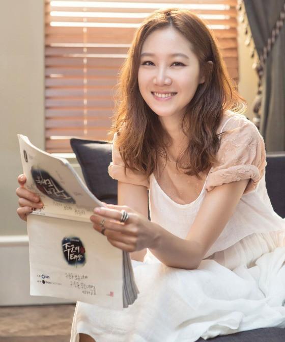 Gong Hyo Jin cởi mở chia sẻ về tình yêu thời trẻ.