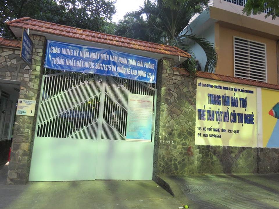 Trung tâm bảo trợ trẻ tàn tật mồ côi Thị Nghè - một đơn vị bị thanh tra chỉ ra nhiều sai phạm trong 6 tháng đầu năm 2020