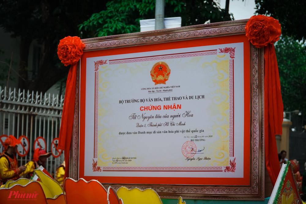 Bằng di sản văn hóa phi vật thể quốc gia Tập quán xã hội và tính ngưỡng Tết Nguyen Tiêu của người Hoa Quận 5, Thành Phố Hồ Chí Minh