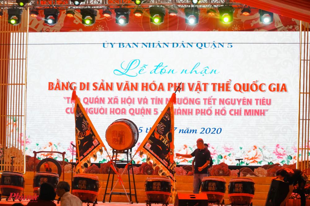 Toàn cảnh buổi Lễ đón nhận Bằng Di sản văn hóa phi vật thể quốc gia của quận 5