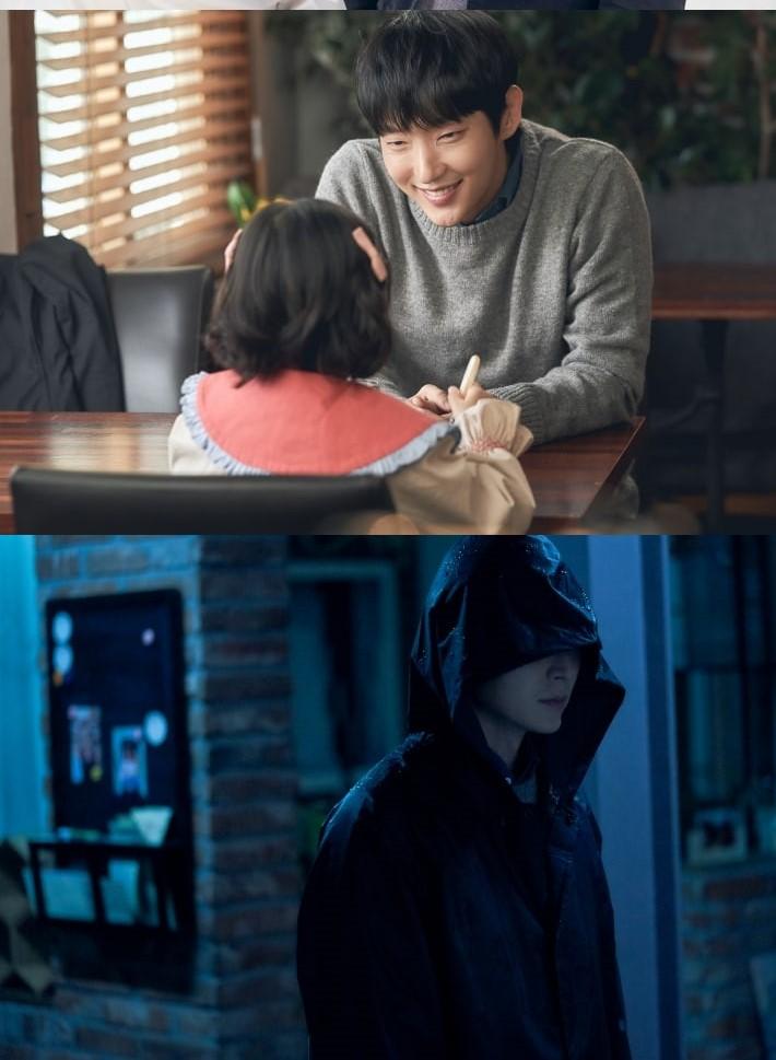 Tạo hình của Lee Jun Ki trong bộ phim sắp lên sóng.