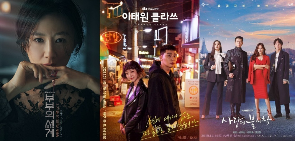 Thế giới hôn nhân, Tầng lớp Itaewon và Hạ cánh nơi anh là 3 tác phẩm K-drama khuynh đảo màn ảnh nhỏ châu Á đầu năm 2020.
