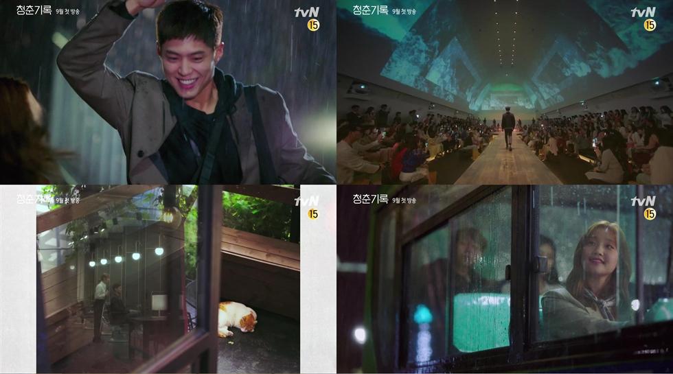 Park Bo Gum và Park So-dam trong Record of Youth.