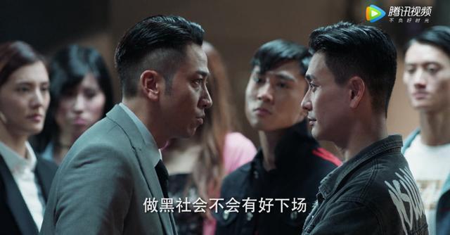 Ngô Trác Hy và Huỳnh Tông Trạch trong phim Bão trắng