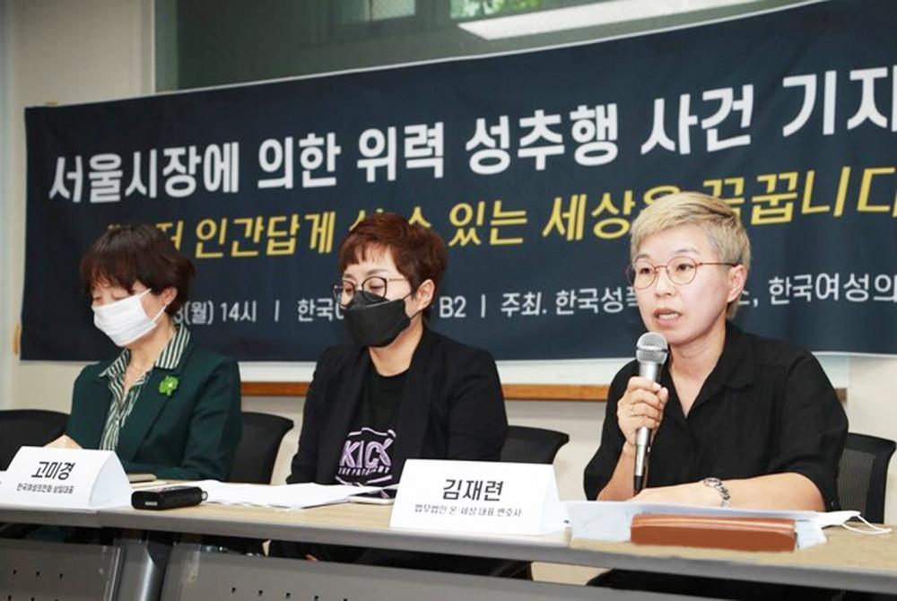 Luật sư của cựu thư ký phát biểu tại cuộc họp báo ở Seoul hôm 13/7