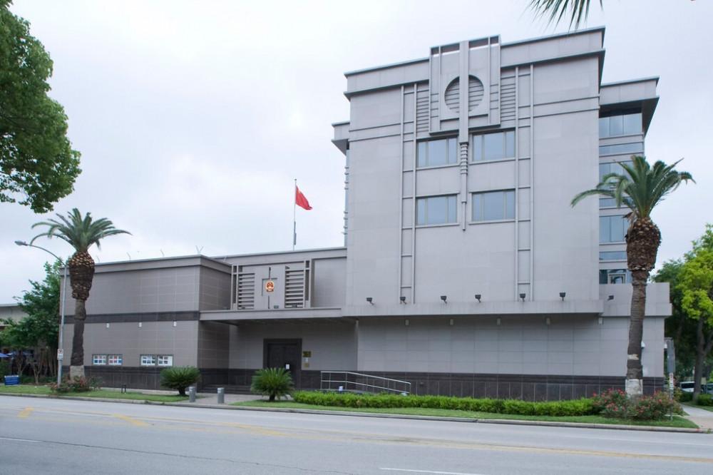 Lãnh sự quán Trung Quốc tại Houston, bang Texas. (Ảnh: AP)
