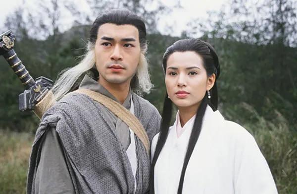 Cổ Thiên Lạc và Lý Nhược Đồng trong phim Thần điêu đại hiệp (1995)