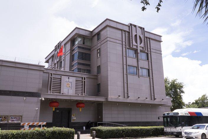 Lãnh sự quán trung Quốc tại Houston, bang Texas tiếp tục hoạt động bình thường dù thời hạn đóng cửa trong 72 giờ sắp đến.