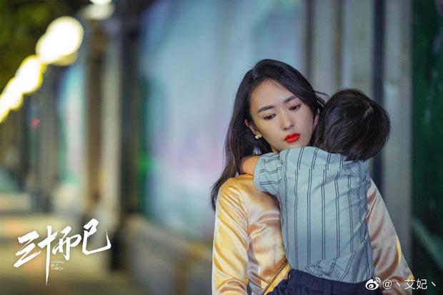 Do chưa làm mẹ nên Đồng Dao cũng gặp trở ngại nhất định trong việc hoá thân