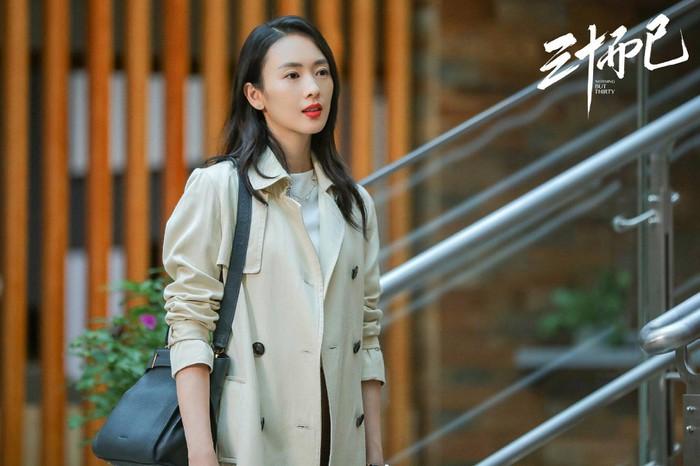 Đồng Dao vào vai Cố Giai trong phim 30 chưa phải là hết