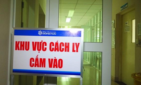 Khu cách ly tập trung tại Khoa Nhiễm, BVĐK Đồng Nai đang cách ly chồng và con trai bà Ng.