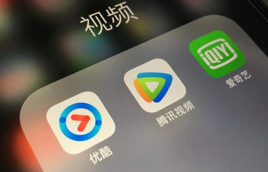 Youku (bên phải) và Iqiyi (bên trái) bị xử phạt vì những nội dung sai phạm trên môi trường internet