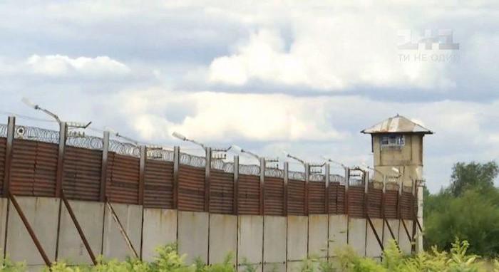 Nhà tù nơi cậu con trai của bà mẹ đào hầm đang thụ án chung thân