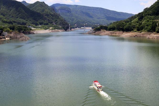 Đập Yamba. Ảnh: Kyodo News