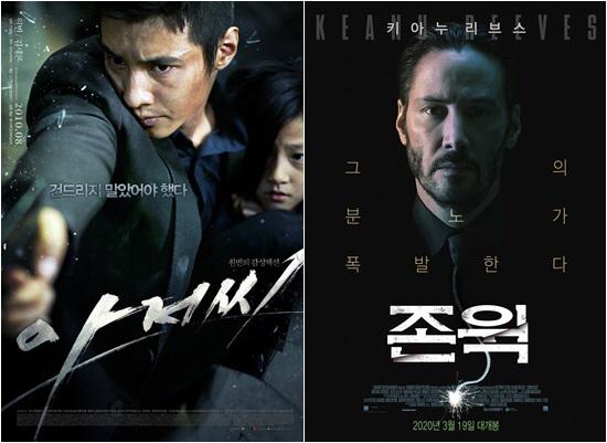 Hollywood làm lại bom tấn đình đám xứ Hàn Người vô danh tính.