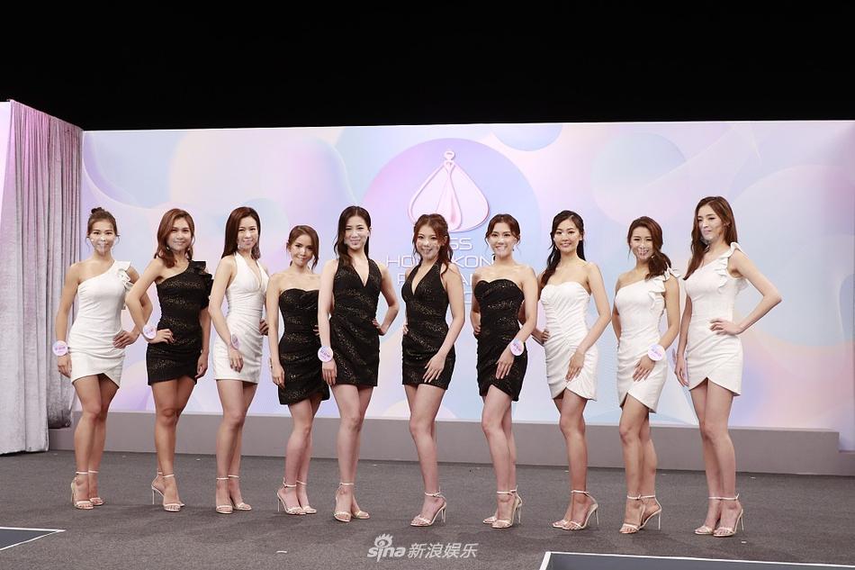 Các thí sinh Hoa hậu Hồng Kông 2020 trong sự kiện tổ chức vào chiều 9/8