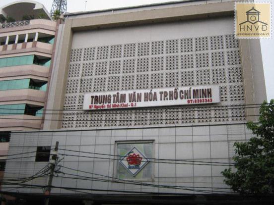 Trung tâm Văn hóa TPHCM, tức Rạp Olympic trước 1975, nay đã xuống cấp và không đáp ứng nhu cầu. Ảnh: internet