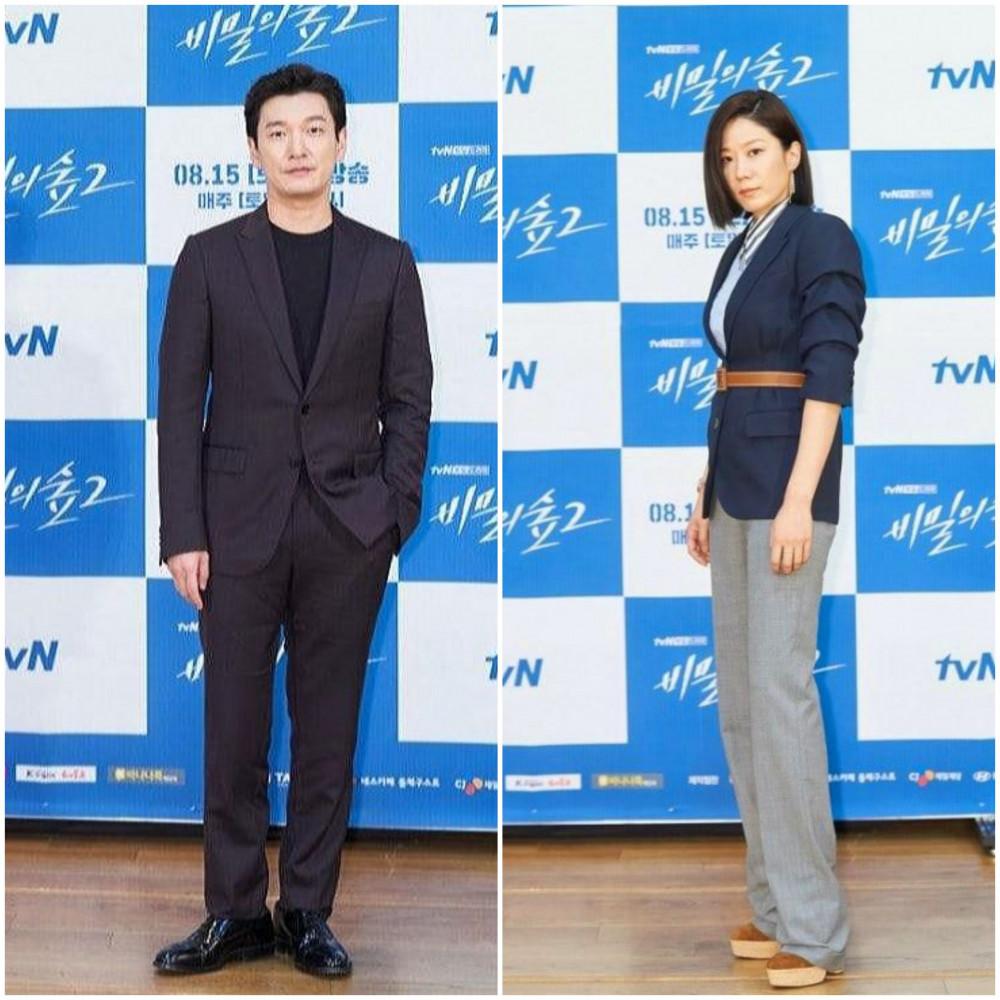 Jo Seung Woo và Jeon Hye Jin góp mặt trong Khu rừng bí mật 2.
