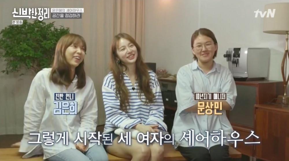 Yoon Eun Hye sống cùng hai người bạn thân thiết.