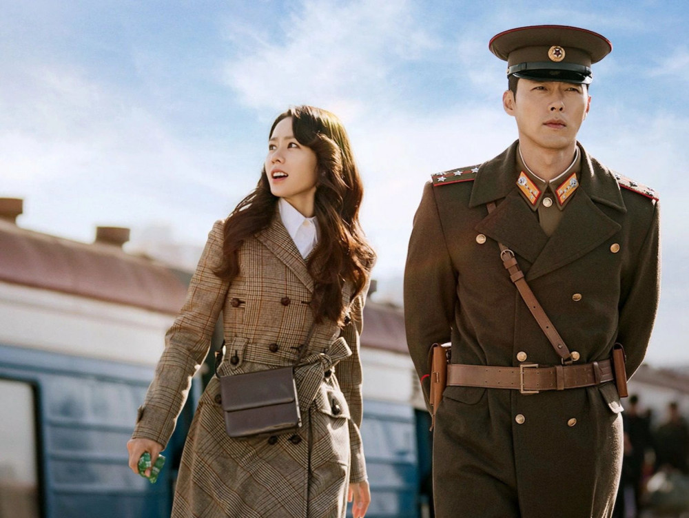 Son Ye Jin và Hyun Bin nhận được  sự chú ý lớn sau thành cộng của Hạ cánh nơi đây.