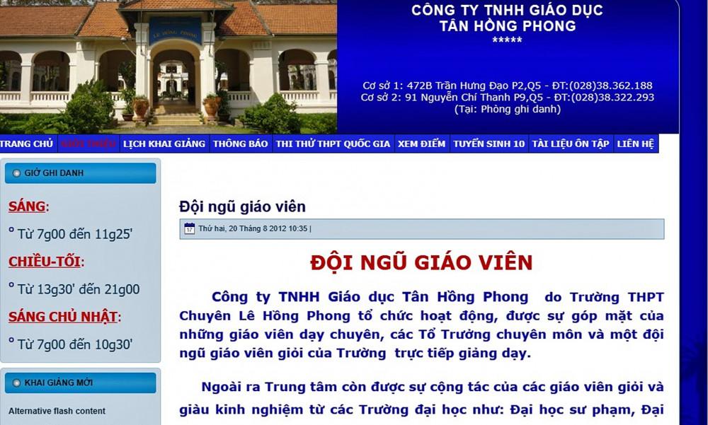 Website của Công ty Tân Hồng Phong giới thiệu hoạt động dạy thêm là do Trường THPT chuyên Lê Hồng Phong  tổ chức (ảnh chụp màn hình ngày 2/8)