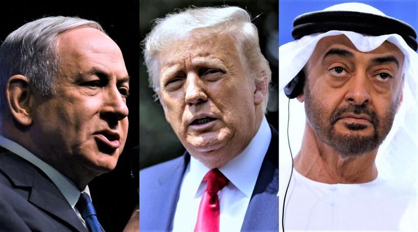 Israel ký thỏa thuận lịch sử với UAE 'đình chỉ' việc sáp nhập Bờ Tây - Ảnh: ABC Mundial