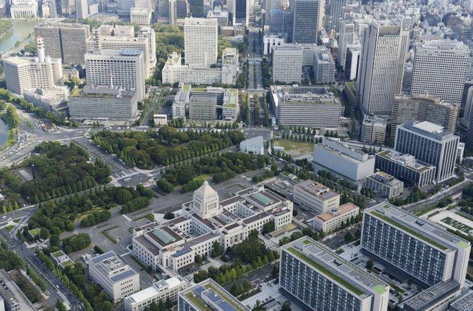 Trụ sở quốc hội và chính phủ Nhật Bản ở Tokyo. Ảnh: Kyodo News