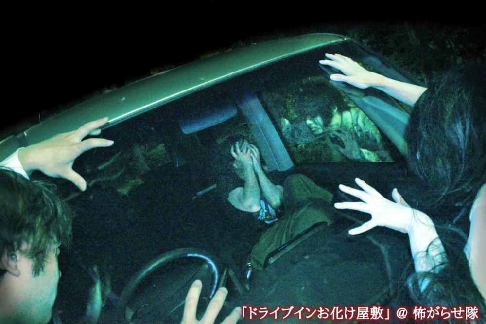 Dịch vụ cảm giác mạnh này làm ăn phát đạt đến độ muốn tìm mua một tấm vé lúc này cũng khó - Ảnh: Ma quỷ xuất hiện ngay bên trước đầu xe ô tô - Ảnh: Kowagarasetai