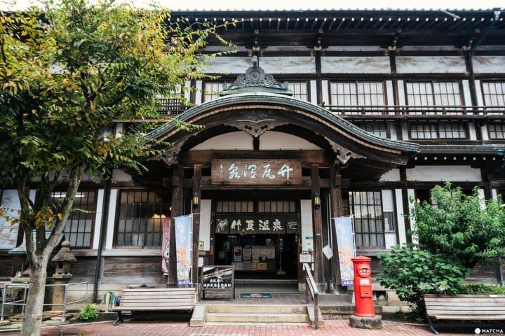 Miyakawa Maro