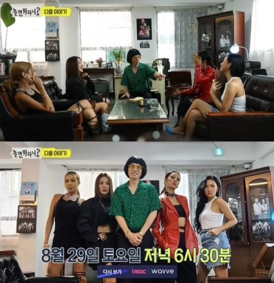 MC Yoo Jae Suk đảm nhận vai trò sản xuất cho nhóm Refund Expedition.