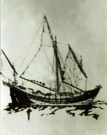 Thuyền bầu của đội Hoàng Sa thế kỷ XVII-XVIII - Ảnh tư liệu