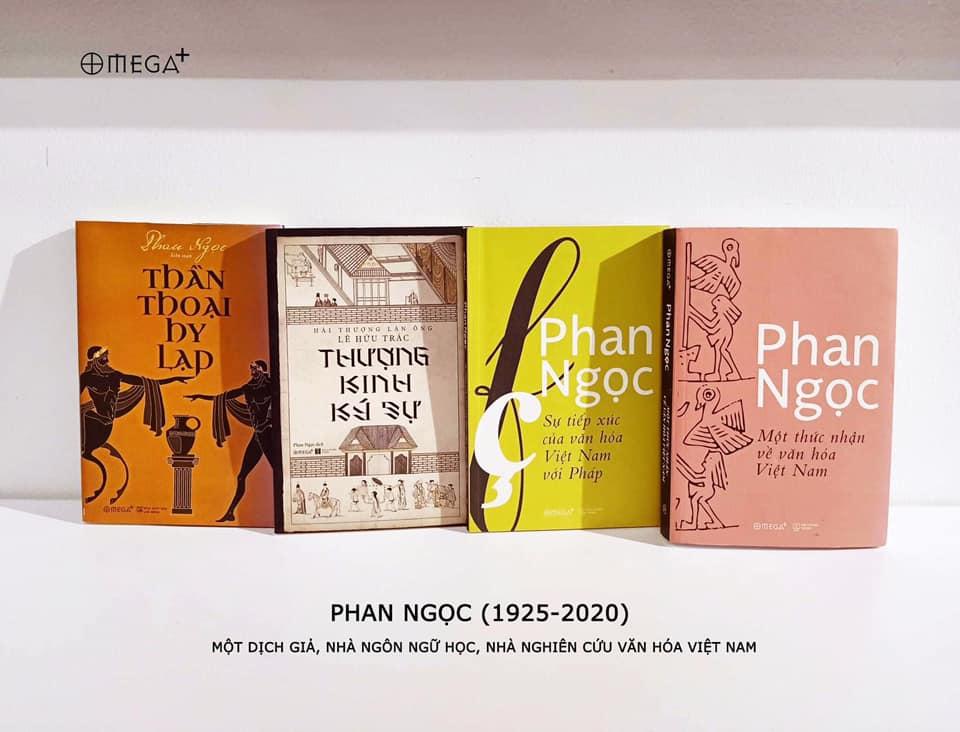 Một số tác phẩm của nhà văn hoá Phan Ngọc (ảnh internet)
