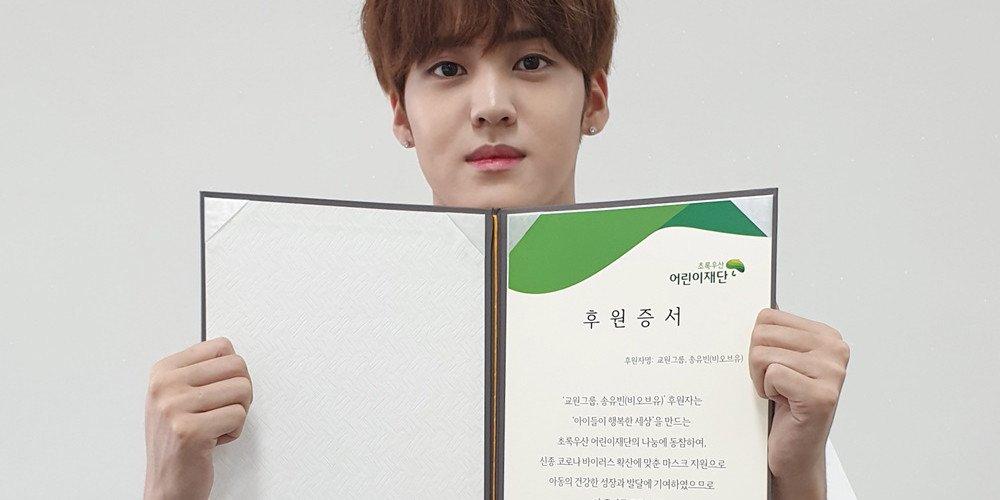 Song Yoo Bin tặng khẩu trang cho trẻ em có hoàn cảnh khó khăn.